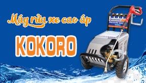 Dòng máy rửa xe cao áp của TAHICO
